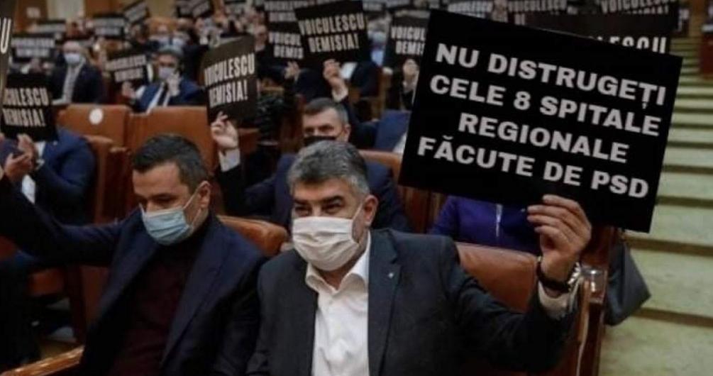 Dementul de Vlad Voiculescu vrea să demoleze cele 8 spitale regionale făcute de PSD!