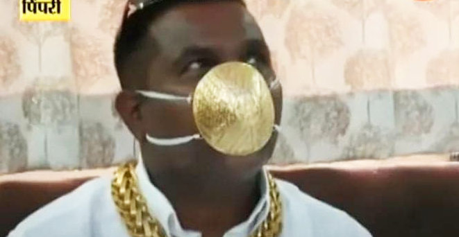 Indianul care şi-a făcut mască din aur a primit ofertă să adere la BOR!