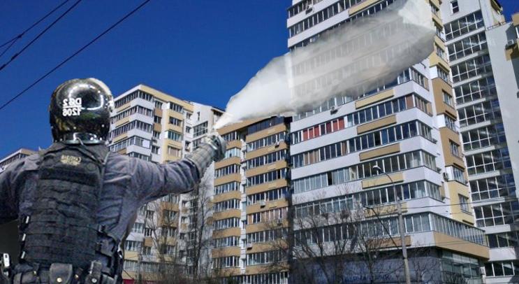 1200 de bucureșteni au rămas fără gaze din cauza unei avarii. Să le deaJandarmeria!