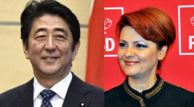 Premierul Japoniei s-a întâlnit cu Olguța Vasilescu, că e singura din guvern care știe japoneza!